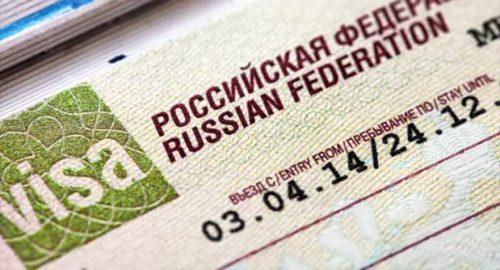 Russian-Visa.jpg